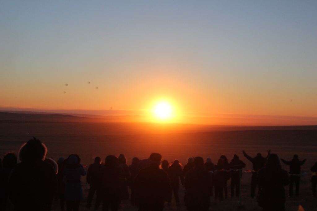 Image result for Нар харах аялал